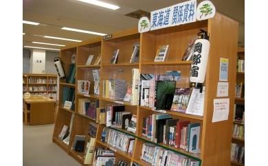 7.小中学校のトイレ環境の整備や市立図書館の蔵書の充実など、教育環境の整備