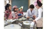4.子どもを育てやすい環境づくりに関する事業