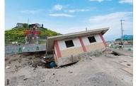 震災復興のため(震災復興基金への積立)