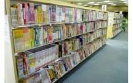 図書館振興のため