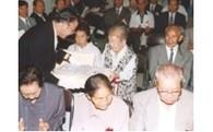 (6)高齢者福祉推進基金