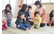 1.子供を産み育てやすいまち(子育て・教育)