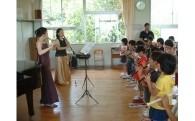 1.学びと夢を培う教育・文化推進事業