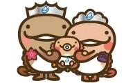 「子育て日本一」を目指して、子育て環境充実のために!
