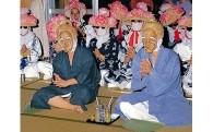 伝統文化の保存・継承に関する事業