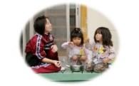 5 子どもの教育および少子化対策に関する事業