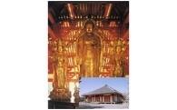 3 国宝浄土寺・鴨池など観光スポット