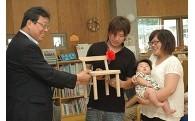 ②未来を担う子どもの教育及び子育て支援・少子化対策事業
