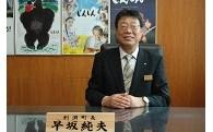 ⑤町長に一任する事業