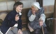 高齢者の安心な暮らしを守る事業