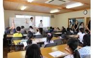 1.教育分野