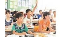 ⑤教育環境の充実