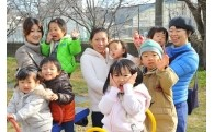 子育て支援推進事業