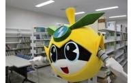 (1) 稲城っ子の未来を応援