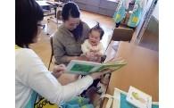 『子育て支援事業』
