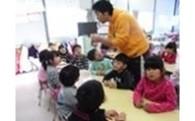 【4】子育てしやすい環境の整備