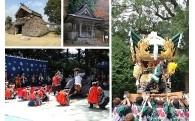 地域の伝統文化の継承、地域資源を活かした魅力向上に資する事業