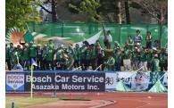 ヴァンラーレ八戸FC支援事業のため