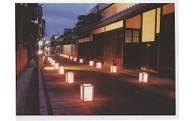 大阪ミュージアム基金