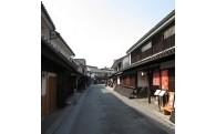 歴史と文化の町並みを保存するまち倉敷