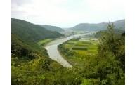 2.自然環境の保全に役立てます