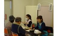 (4)健康づくりの推進に関する事業