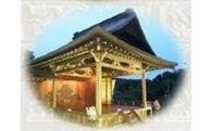 4   小樽市公会堂の能楽堂の保全・整備(小樽ファンが支えるふるさとまちづくり)