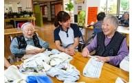 ふるさとでいつまでも健やかに暮らせる高齢者支援に関する事業