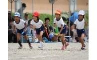 1.教育振興と子育て環境の整備に関する事業