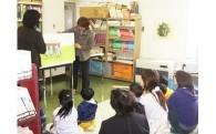 (1)教育及び少子化対策に関する事業