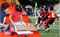 ④教育、文化、スポーツ活動の充実に関する事業