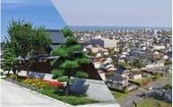 ⑤高萩市全体の発展に寄与する事業