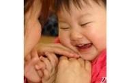 3. 未来を担う子どもの育成支援に関する事業