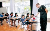 教育・文化の振興に関する事業