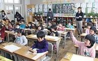 (2)明日を担う子供たちの教育への活用