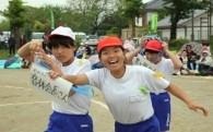 1 子供たちの健やかな成長を支援する事業