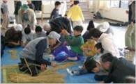4. 住民福祉の向上に関する事業
