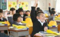 3 学校教育・生涯学習の推進