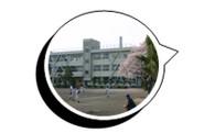 学校教育推進