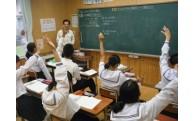 3.教育に関する事業