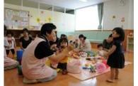 1 子どもの成長と生涯にわたる学びのまちの実現に応援をお願いします。「子育て支援・教育」