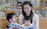 3. 子育て及び教育を支援する事業