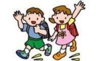 ■テーマ1 少子高齢化対策に関する事業