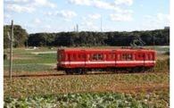 4. 銚子電気鉄道応援事業