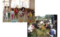 (5)富里の新しい世代を育成する事業
