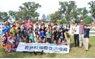 (4)若狭町国際交流事業の推進