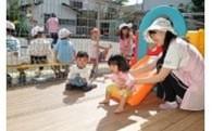 かまくらの子どもたちが健やかに育つ環境を整えるために…