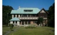 景観重要建造物等保全基金 旧華頂宮邸