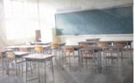 ⑦学校教育・学校施設に関する事業