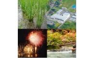 """2 """"農・工・商・観""""をパワーアップし、賑わいのある街として、今より花巻を素敵に。"""